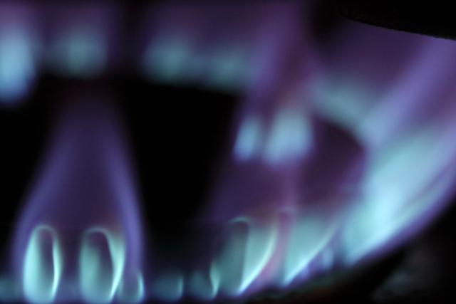 ガス料金表